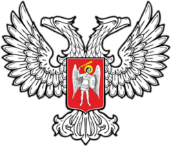 Республиканская служба по тарифам ДНР